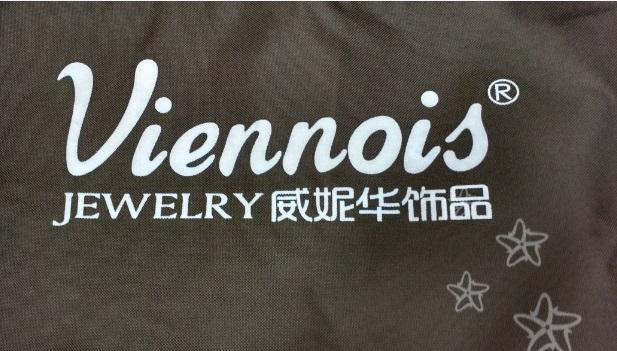 Logo Viennois